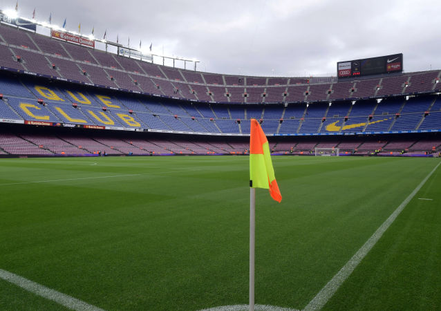 Estadio Camp Nou de Barcelona vacío