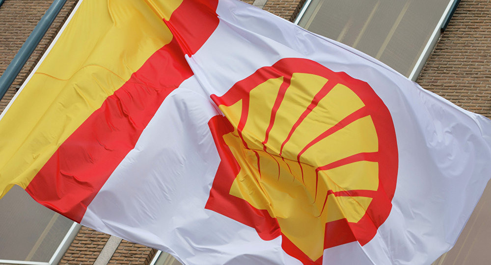 کمپنی Royal Dutch Shell